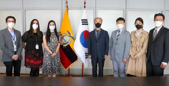 Corea del Sur impulsa la agroindustria en Ecuador / Foto: cortesía Ministerio de Producción