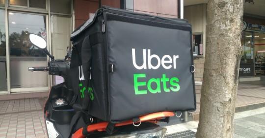 Estudio revela precariedad laboral en webs de pedidos y taxis / Foto: Shutterstock