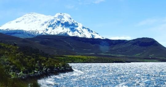 Ecuador cuenta con su décimo cuarto Parque Nacional / Foto: cortesía Ministerio de Ambiente