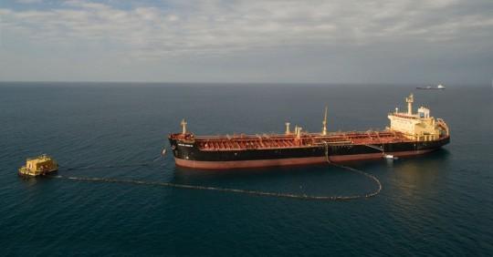 Petroecuador anuncia uso de terminal privada para mejorar exportación / Foto: Cortesía de Petroecuador