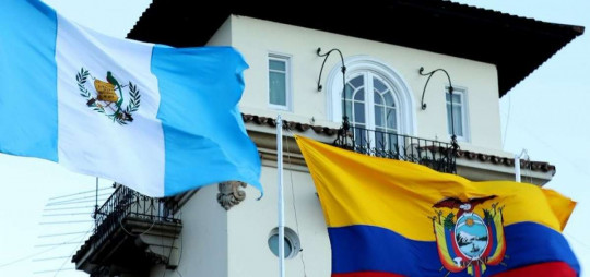 Ecuador ampliará acuerdo comercial con Guatemala / Foto: Ministerio de Producción