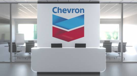 Chevron defeats Ecuador's challenge to denial of justice award / Foto: Shutterstock